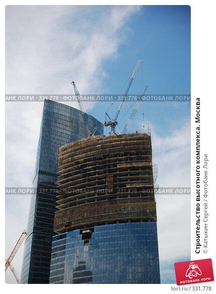Строительство высотного комплекса. Москва, фото № 331778, снято 13 июня 2008 г. (c) Катыкин Сергей / Фотобанк Лори