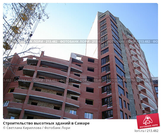 Строительство высотных зданий в Самаре, фото № 213482, снято 12 января 2008 г. (c) Светлана Кириллова / Фотобанк Лори