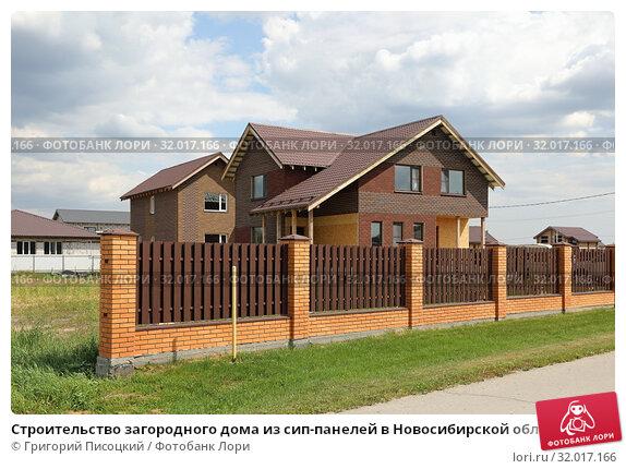 Купить «Строительство загородного дома из сип-панелей в Новосибирской области», фото № 32017166, снято 9 августа 2019 г. (c) Григорий Писоцкий / Фотобанк Лори