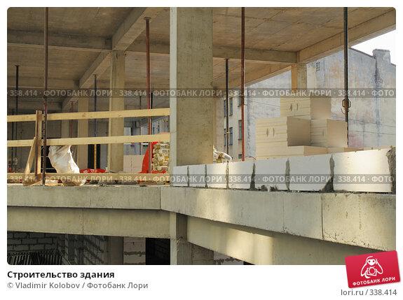 Купить «Строительство здания», фото № 338414, снято 19 июня 2008 г. (c) Vladimir Kolobov / Фотобанк Лори