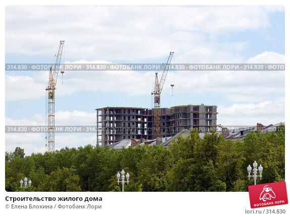 Строительство жилого дома, эксклюзивное фото № 314830, снято 8 июня 2008 г. (c) Елена Блохина / Фотобанк Лори