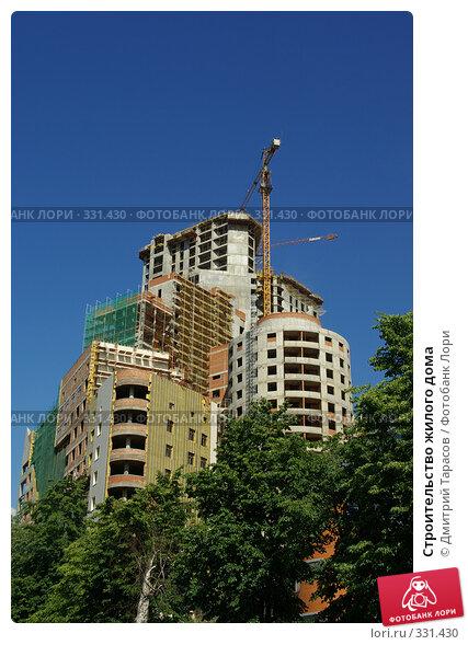 Купить «Строительство жилого дома», фото № 331430, снято 20 июня 2008 г. (c) Дмитрий Тарасов / Фотобанк Лори