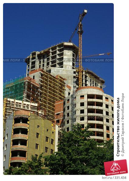 Купить «Строительство жилого дома», фото № 331434, снято 20 июня 2008 г. (c) Дмитрий Тарасов / Фотобанк Лори