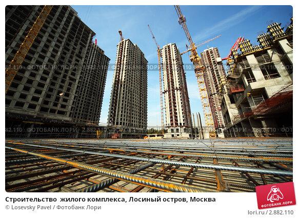 Строительство  жилого комплекса, Лосиный остров, Москва, фото № 2882110, снято 27 сентября 2010 г. (c) Losevsky Pavel / Фотобанк Лори