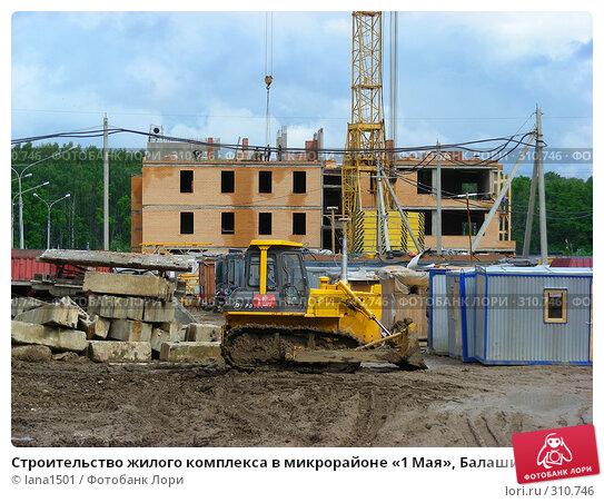 Строительство жилого комплекса в микрорайоне «1 Мая», Балашиха, Московская область, эксклюзивное фото № 310746, снято 4 июня 2008 г. (c) lana1501 / Фотобанк Лори