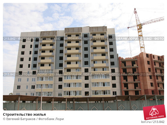 Строительство жилья, фото № 213842, снято 20 августа 2007 г. (c) Евгений Батраков / Фотобанк Лори