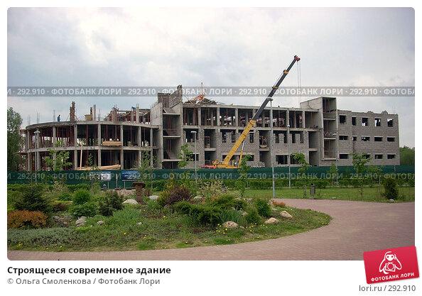 Строящееся современное здание, фото № 292910, снято 20 мая 2008 г. (c) Ольга Смоленкова / Фотобанк Лори