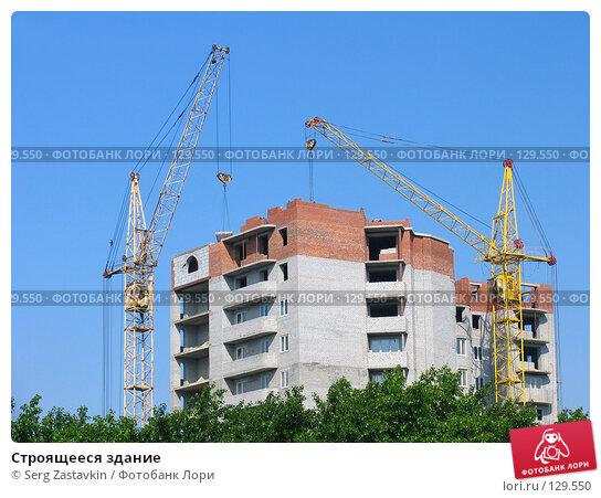 Строящееся здание, фото № 129550, снято 3 июня 2005 г. (c) Serg Zastavkin / Фотобанк Лори