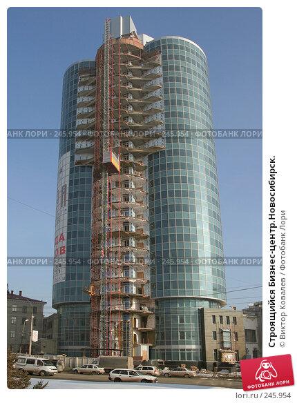 Строящийся Бизнес-центр.Новосибирск., фото № 245954, снято 5 марта 2008 г. (c) Виктор Ковалев / Фотобанк Лори