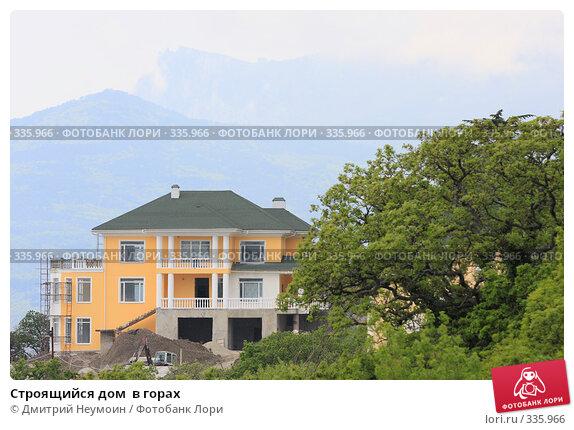 Строящийся дом  в горах, эксклюзивное фото № 335966, снято 2 мая 2008 г. (c) Дмитрий Неумоин / Фотобанк Лори