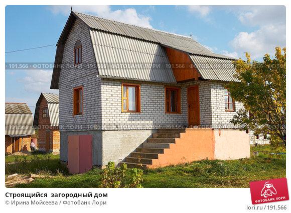 Строящийся  загородный дом, фото № 191566, снято 26 сентября 2007 г. (c) Ирина Мойсеева / Фотобанк Лори