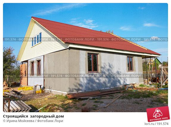 Строящийся  загородный дом, фото № 191574, снято 26 сентября 2007 г. (c) Ирина Мойсеева / Фотобанк Лори