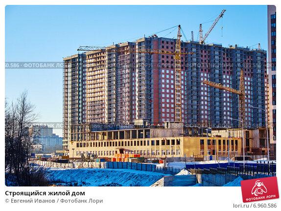 Строящийся жилой дом. Стоковое фото, фотограф Евгений Иванов / Фотобанк Лори