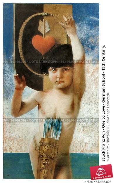 Stuck Franz Von - Ode to Love - German School - 19th Century. Редакционное фото, фотограф Artepics / age Fotostock / Фотобанк Лори