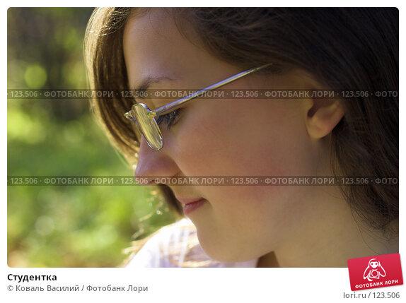 Студентка, фото № 123506, снято 25 июля 2017 г. (c) Коваль Василий / Фотобанк Лори