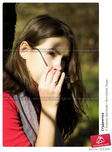 Купить «Студентка», фото № 123510, снято 24 марта 2018 г. (c) Коваль Василий / Фотобанк Лори