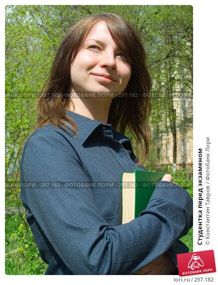 Студентка перед экзаменом, фото № 297182, снято 14 мая 2006 г. (c) Константин Тавров / Фотобанк Лори