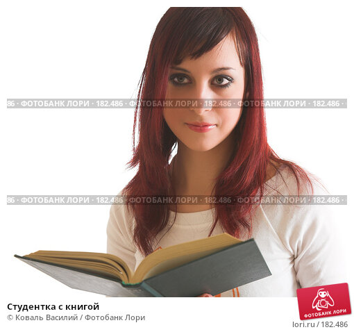 Студентка с книгой, фото № 182486, снято 23 ноября 2006 г. (c) Коваль Василий / Фотобанк Лори