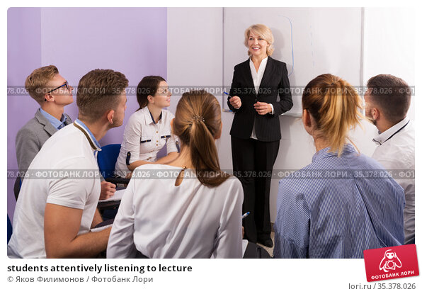 students attentively listening to lecture. Стоковое фото, фотограф Яков Филимонов / Фотобанк Лори