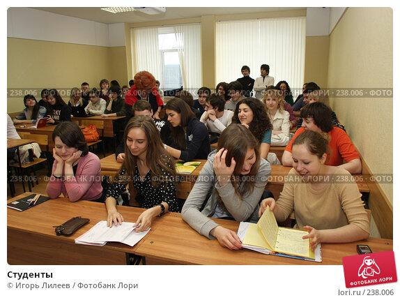 Студенты, фото № 238006, снято 25 марта 2008 г. (c) Игорь Лилеев / Фотобанк Лори