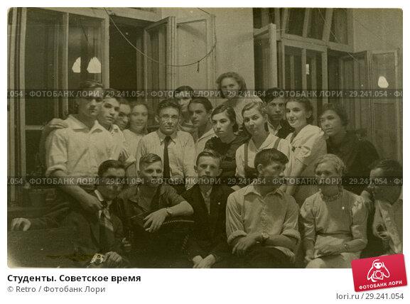 Купить «Студенты. Советское время», фото № 29241054, снято 27 марта 2019 г. (c) Retro / Фотобанк Лори