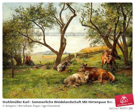 Stuhlmüller Karl - Sommerliche Weidelandschaft Mit Hirtenpaar Bei... Редакционное фото, фотограф Artepics / age Fotostock / Фотобанк Лори