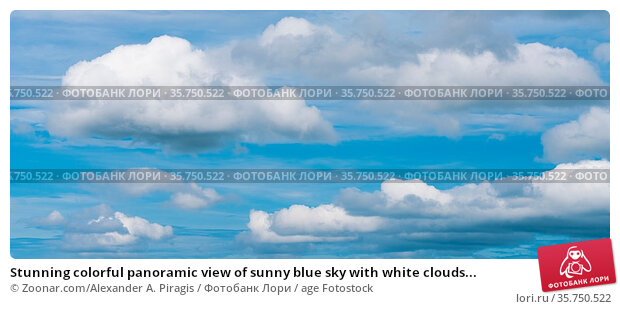 Stunning colorful panoramic view of sunny blue sky with white clouds... Стоковое фото, фотограф Zoonar.com/Alexander A. Piragis / age Fotostock / Фотобанк Лори