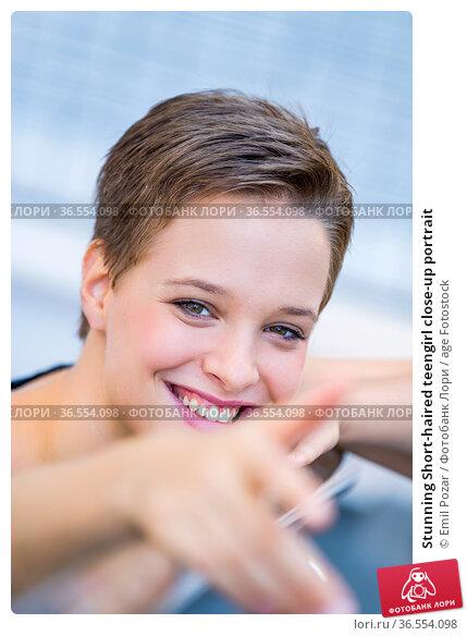 Stunning Short-haired teengirl close-up portrait. Стоковое фото, фотограф Emil Pozar / age Fotostock / Фотобанк Лори