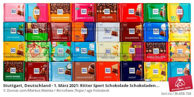 Stuttgart, Deutschland - 1. März 2021: Ritter Sport Schokolade Schokoladen... Стоковое фото, фотограф Zoonar.com/Markus Mainka / age Fotostock / Фотобанк Лори