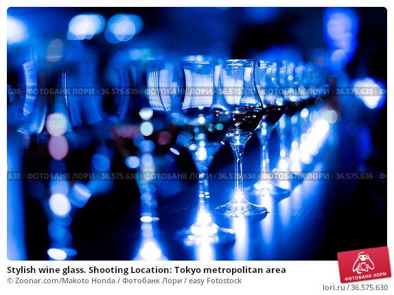 Stylish wine glass. Shooting Location: Tokyo metropolitan area. Стоковое фото, фотограф Zoonar.com/Makoto Honda / easy Fotostock / Фотобанк Лори