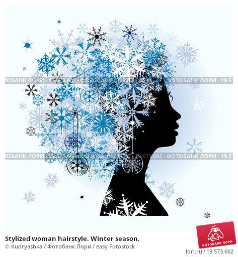 Силуэт девушки зимой