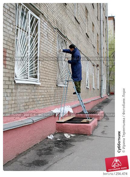 Субботник, эксклюзивное фото № 256474, снято 19 апреля 2008 г. (c) Ирина Терентьева / Фотобанк Лори