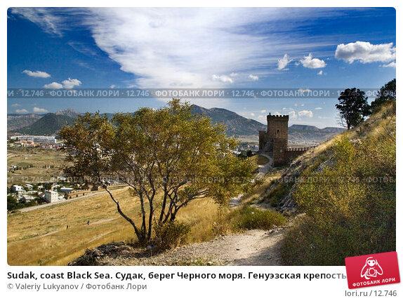 Sudak, coast Black Sea. Судак, берег Черного моря. Генуэзская крепость., фото № 12746, снято 11 сентября 2006 г. (c) Valeriy Lukyanov / Фотобанк Лори