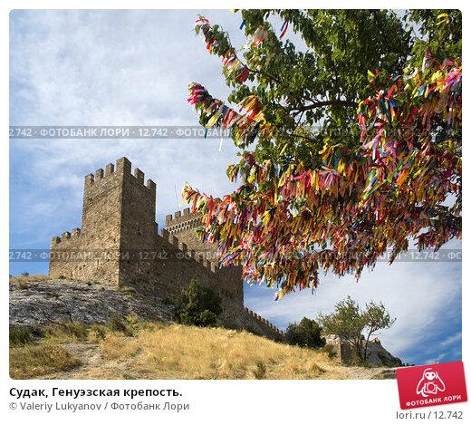 Судак, Генуэзская крепость., фото № 12742, снято 11 сентября 2006 г. (c) Valeriy Lukyanov / Фотобанк Лори