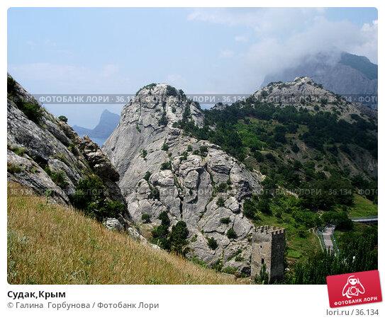 Судак,Крым, фото № 36134, снято 18 июня 2005 г. (c) Галина  Горбунова / Фотобанк Лори