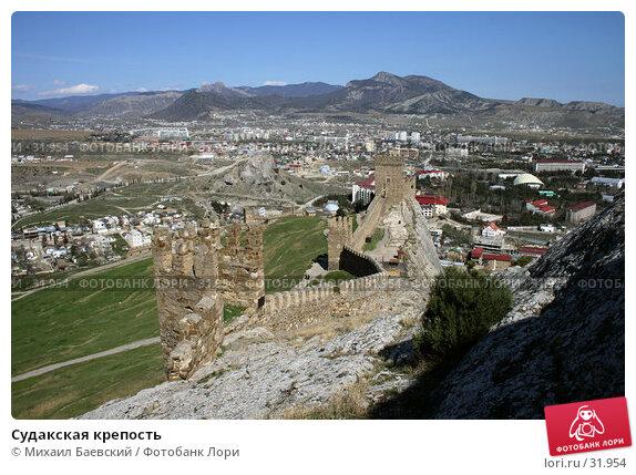 Купить «Судакская крепость», фото № 31954, снято 9 апреля 2007 г. (c) Михаил Баевский / Фотобанк Лори