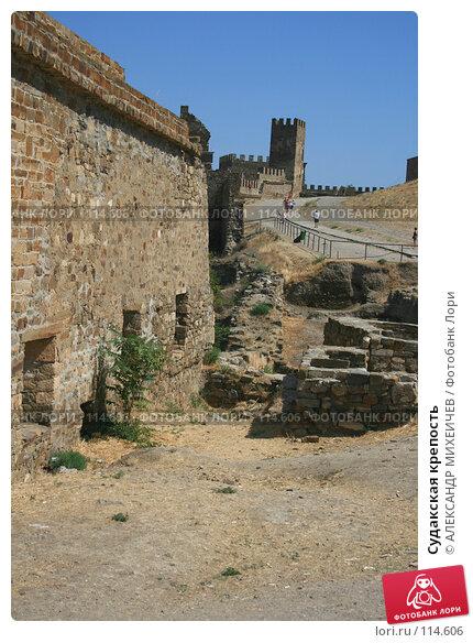 Судакская крепость, фото № 114606, снято 22 августа 2007 г. (c) АЛЕКСАНДР МИХЕИЧЕВ / Фотобанк Лори