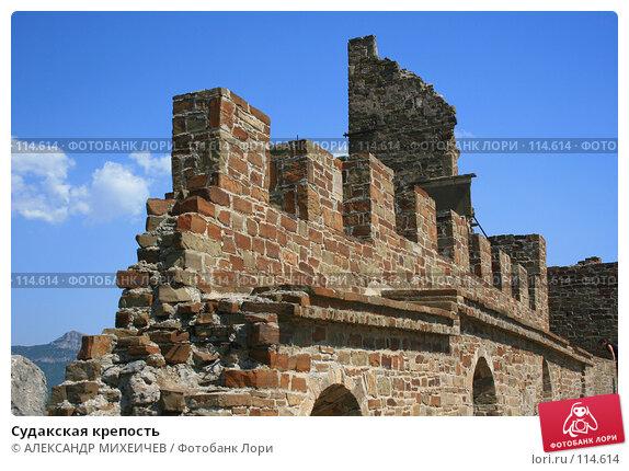 Судакская крепость, фото № 114614, снято 22 августа 2007 г. (c) АЛЕКСАНДР МИХЕИЧЕВ / Фотобанк Лори