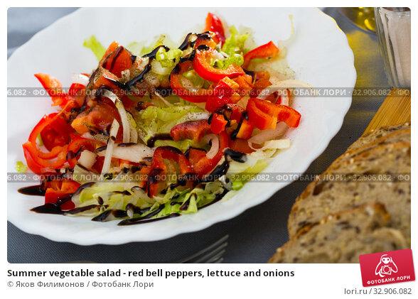 Summer vegetable salad - red bell peppers, lettuce and onions. Стоковое фото, фотограф Яков Филимонов / Фотобанк Лори