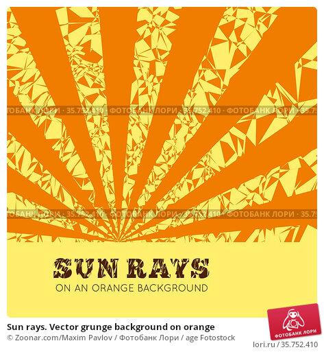 Sun rays. Vector grunge background on orange. Стоковое фото, фотограф Zoonar.com/Maxim Pavlov / age Fotostock / Фотобанк Лори