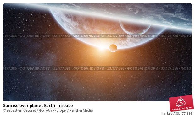 Купить «Sunrise over planet Earth in space», фото № 33177386, снято 6 июля 2020 г. (c) PantherMedia / Фотобанк Лори