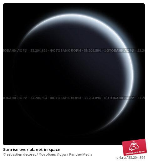 Купить «Sunrise over planet in space», фото № 33204894, снято 10 июля 2020 г. (c) PantherMedia / Фотобанк Лори