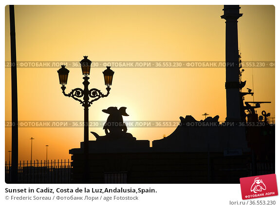 Sunset in Cadiz, Costa de la Luz,Andalusia,Spain. Стоковое фото, фотограф Frederic Soreau / age Fotostock / Фотобанк Лори