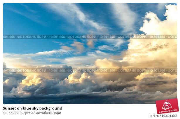 Sunset on blue sky background. Стоковое фото, фотограф Ярочкин Сергей / Фотобанк Лори