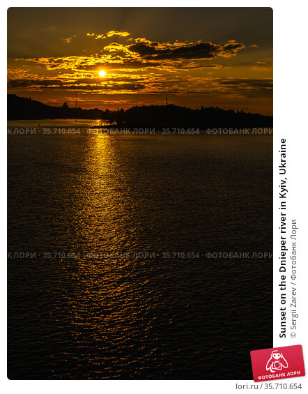 Sunset on the Dnieper river in Kyiv, Ukraine. Редакционное фото, фотограф Sergii Zarev / Фотобанк Лори