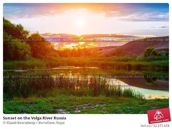Купить «Sunset on the Volga River Russia», фото № 32271618, снято 21 июля 2015 г. (c) Юрий Бизгаймер / Фотобанк Лори