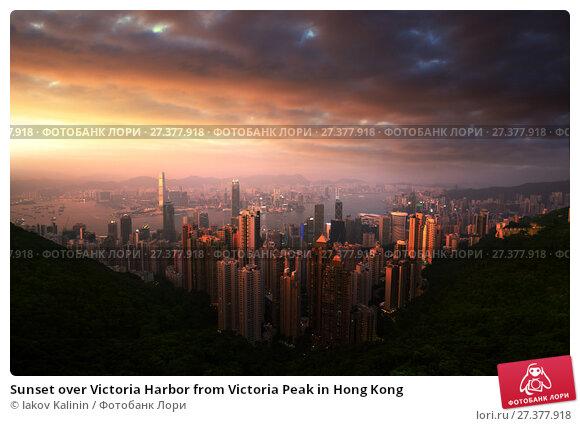 Купить «Sunset over Victoria Harbor from Victoria Peak in Hong Kong», фото № 27377918, снято 19 октября 2015 г. (c) Iakov Kalinin / Фотобанк Лори