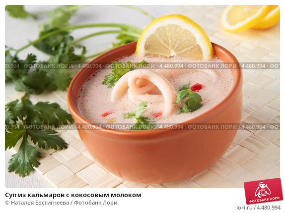 кальмары диетические рецепты приготовления с фото