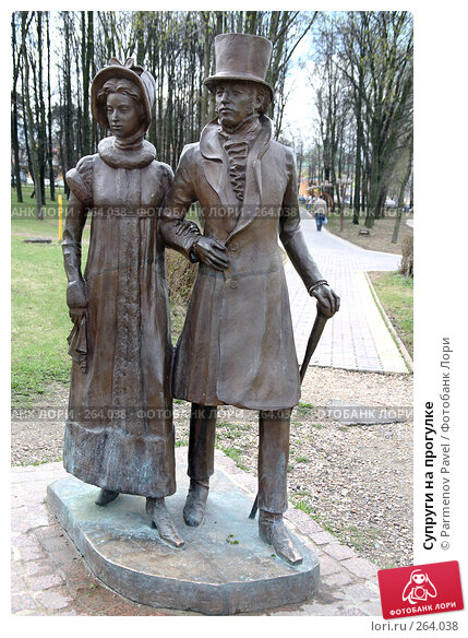 Супруги на прогулке, фото № 264038, снято 19 апреля 2008 г. (c) Parmenov Pavel / Фотобанк Лори