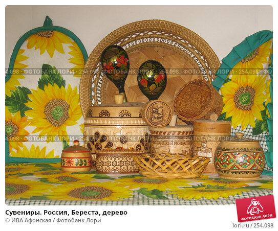 Сувениры. Россия, Береста, дерево, фото № 254098, снято 7 апреля 2008 г. (c) ИВА Афонская / Фотобанк Лори